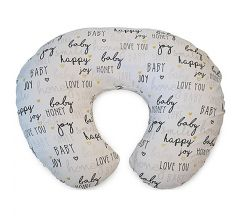 Chicco Boppy Pillow - Hello Baby